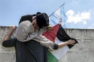 Foto tomada de twitter #JewsAndArabsRefuseToBeEnemies